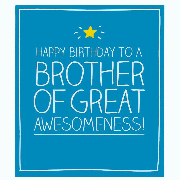 Funny Birthday Pictures For Brother With Images Happy Birthday