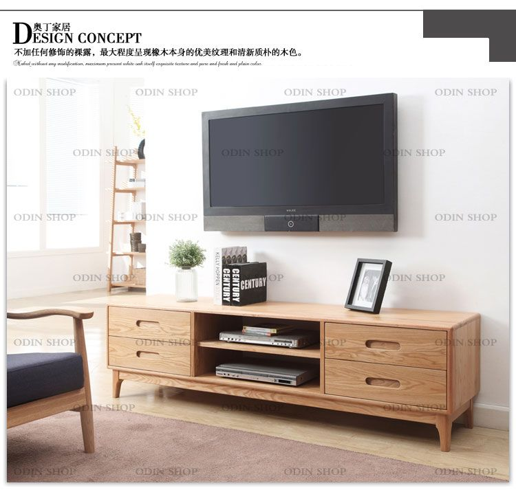 Wood Tv Cabinet Scandinavian Style Furniture Simple Anese Small Family Customizable Oak Taobao