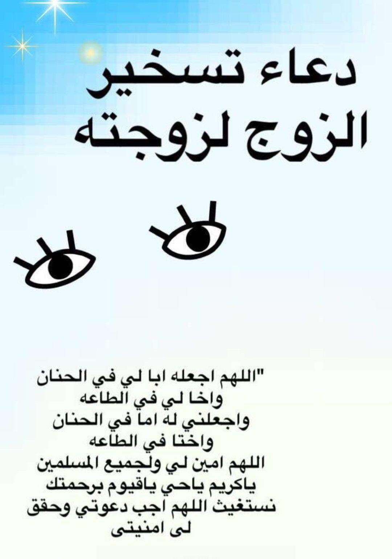Pin By اريج بكر On ادعية Quran Quotes Inspirational Quran Quotes Love Islamic Inspirational Quotes