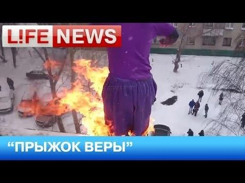 #Russian #Stuntman Sets Himself On #Fire And Jumps From Building Roof - #crazy