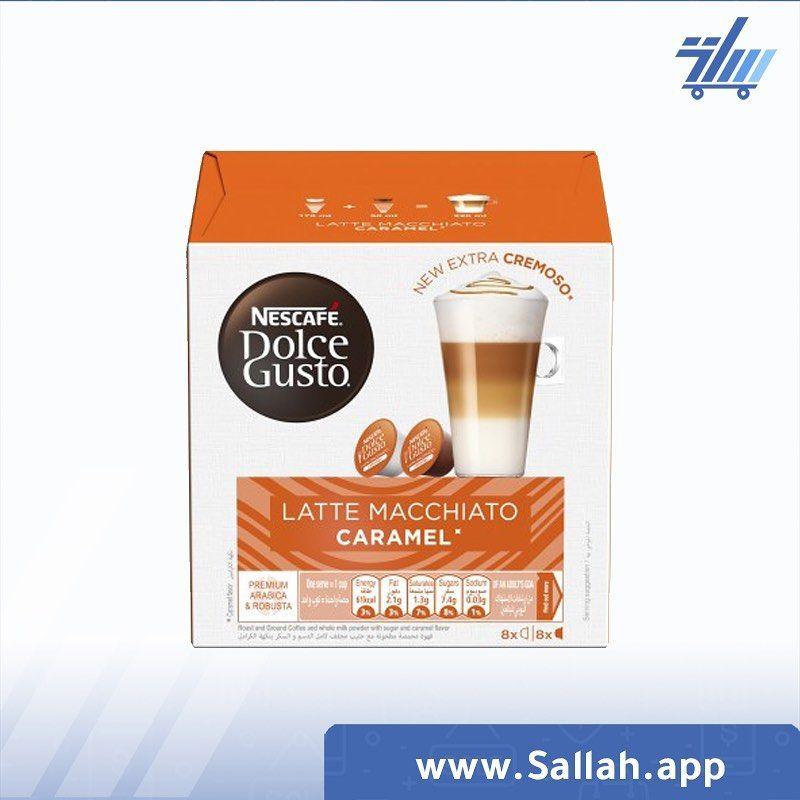 تسوق تسوق اونلاين توصيل توصيل طلبات الكويت سلة Sallahapp الكويت ورد انستقرام Kuwait الكويتية هدايا Coffee Bag Tableware Convenience Store Products
