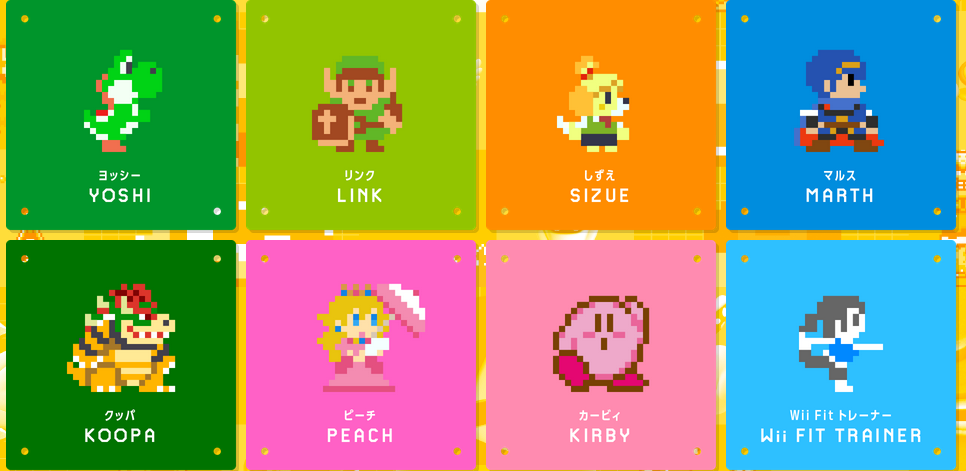 Every Costume In Super Mario Maker Super Mario Trainer