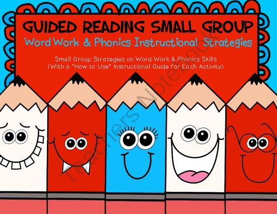 Guided Reading Word Work Use As A Center And Repeat For Multiple