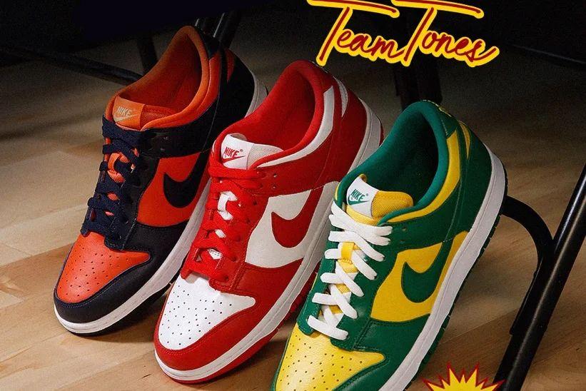 Nike Dunk Low Wyjda Na Lato W Specjalnym Zestawie Team Tones Nike Dunks Nike Dunk Low Nike