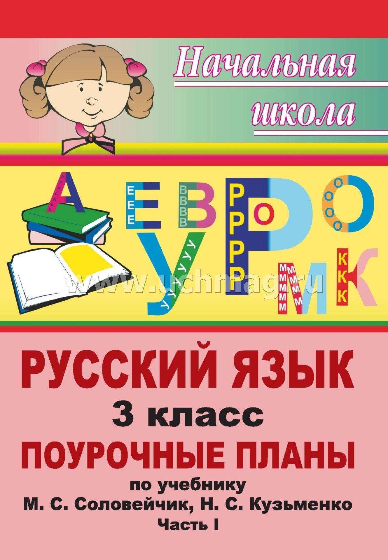 Гдз по татарскому языку 6 класс ф.ю юсупов