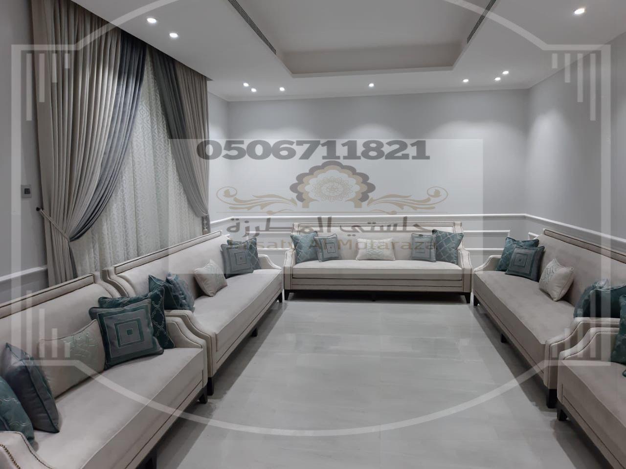 كنب مودرن روعة من تصميم وتنفيذ جلستي المطرزة Blue Bedroom Decor Living Room Decor Modern Home Decor Furniture