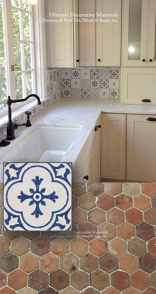 A Vintage Wall Tile Collection Look Book Vintage Wall Tiles Decorative Wall Tiles Kitchen Wall Tiles