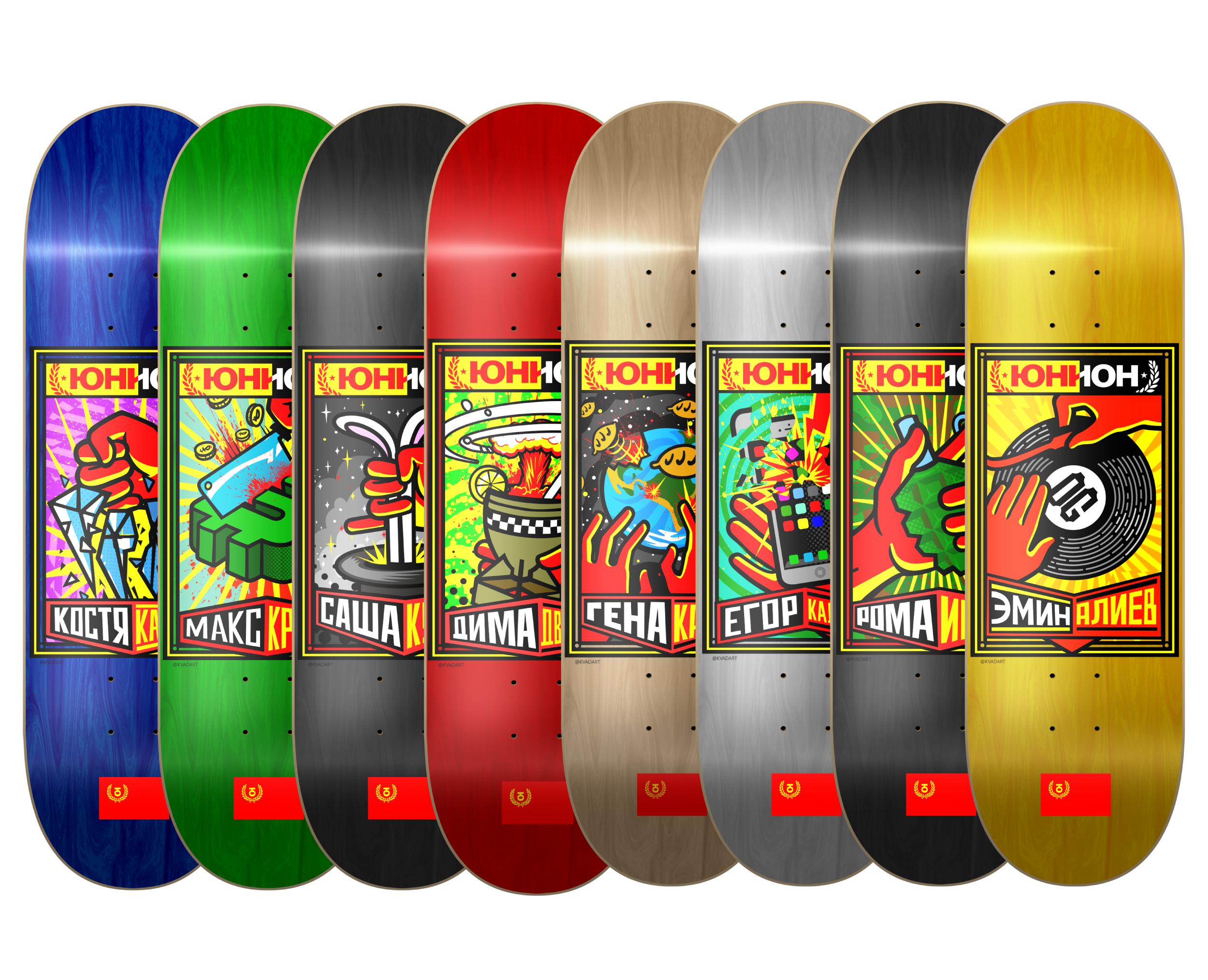 Union Skateboards