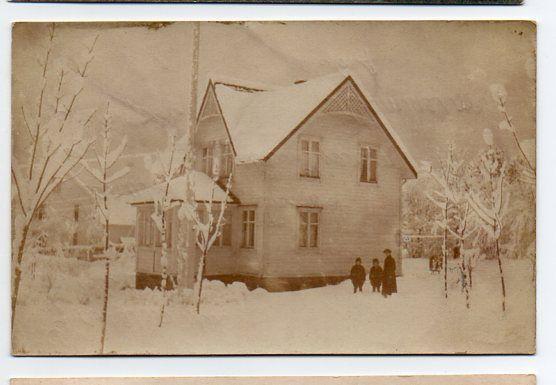 Sør-Trøndelag fylke Trondhjem Charlottenlund brukt 1921 Utg Leonar