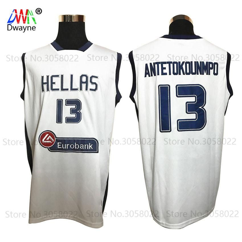 544df754ef9 2017 Dwayne Hellas Giannis Antetokounmpo Jersey Mens Cheap Throwback  Basketball Jersey 13 Greece White Vintage Basket Sewn Shirt.