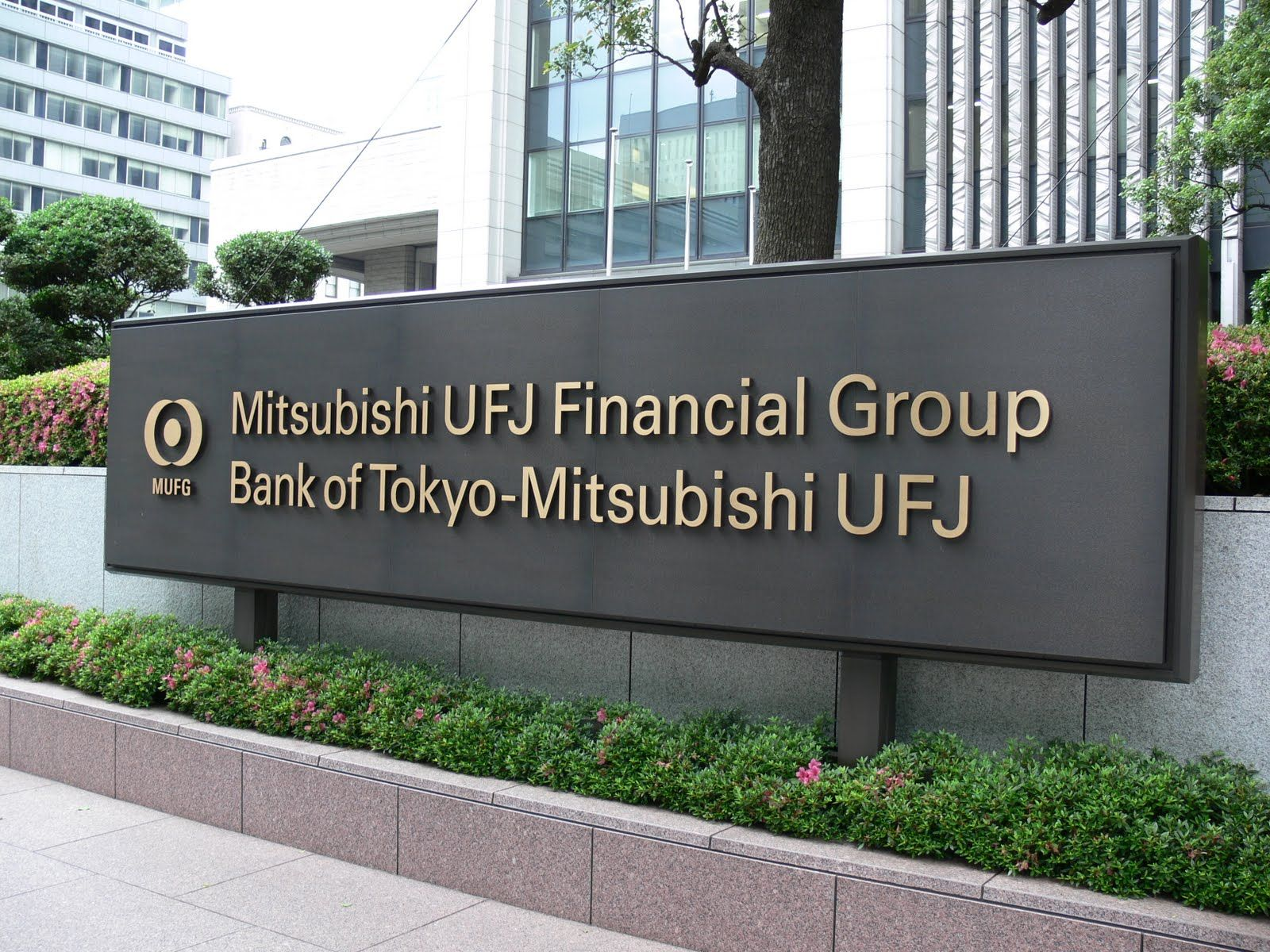 Pin By Nicolefranc On 株式会社三菱東京ufj銀行 Mitsubishi Open Banking Fintech