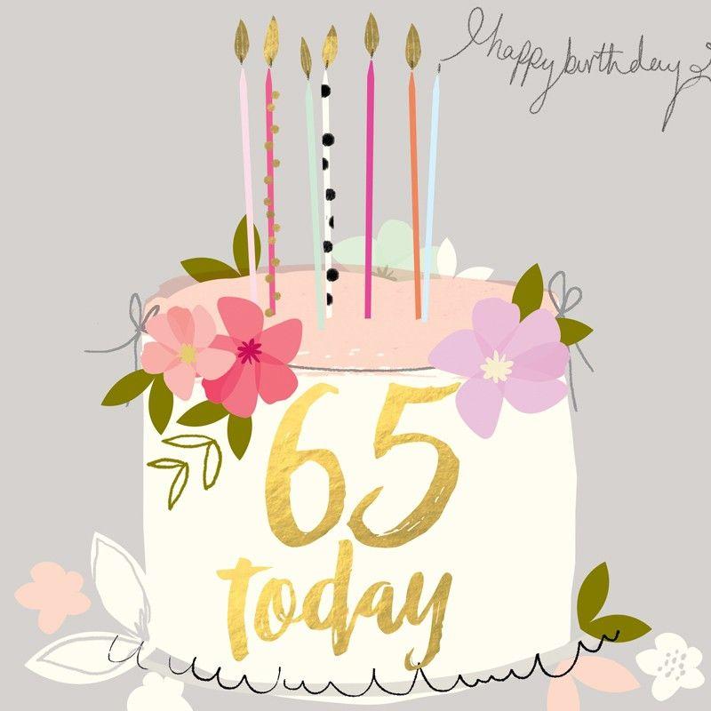 Happy Birthday Sis, Happy Birthday Greetings