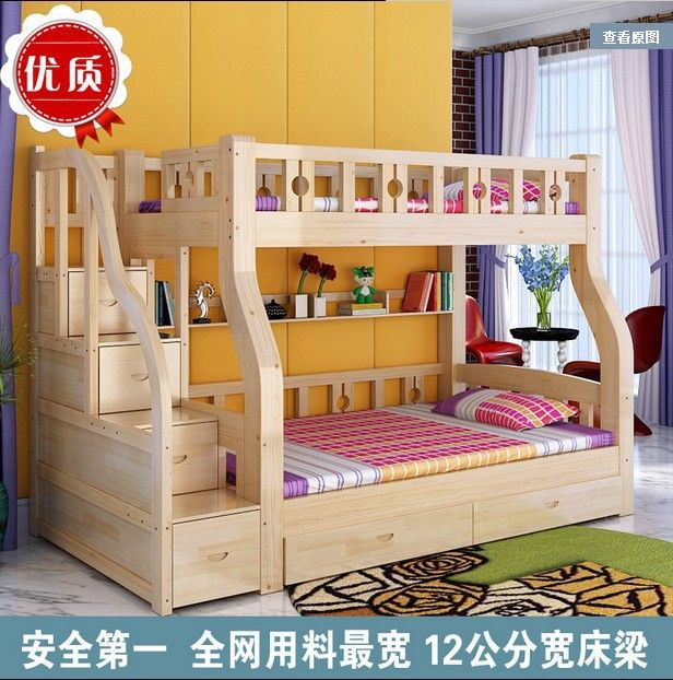 Double lash children bed bunk bed Solid wood bed up and ...