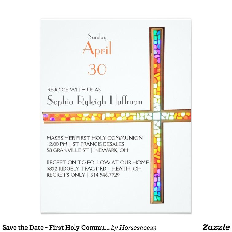 Save The Date First Holy Communion Boy Invite Kids