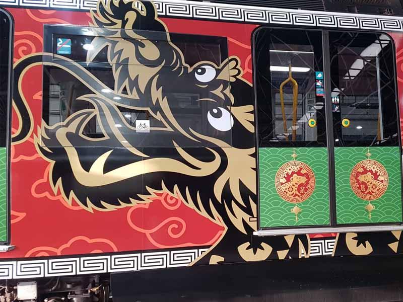 Dragón Chino Tren Metro De Madrid Año Nuevo Chino Estación De Metro China