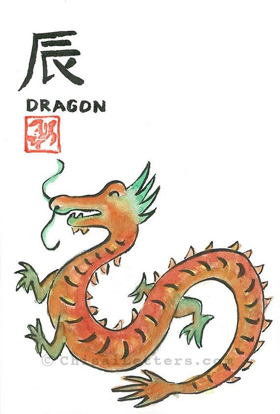 Chinesische Drachen Original Aquarell Tuschemalerei A2