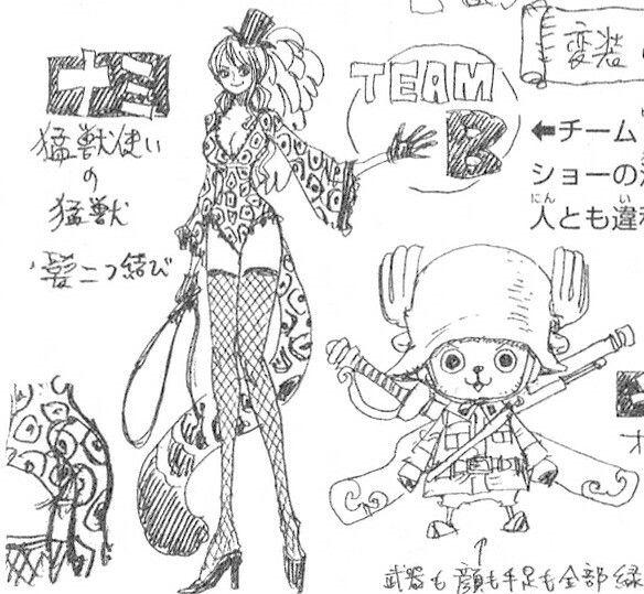 One Piece Film: GOLD Nami & Chopper