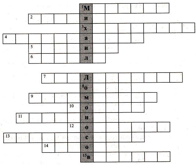 М.в.богданович математика 4 класс ответы рабочая тетрадь