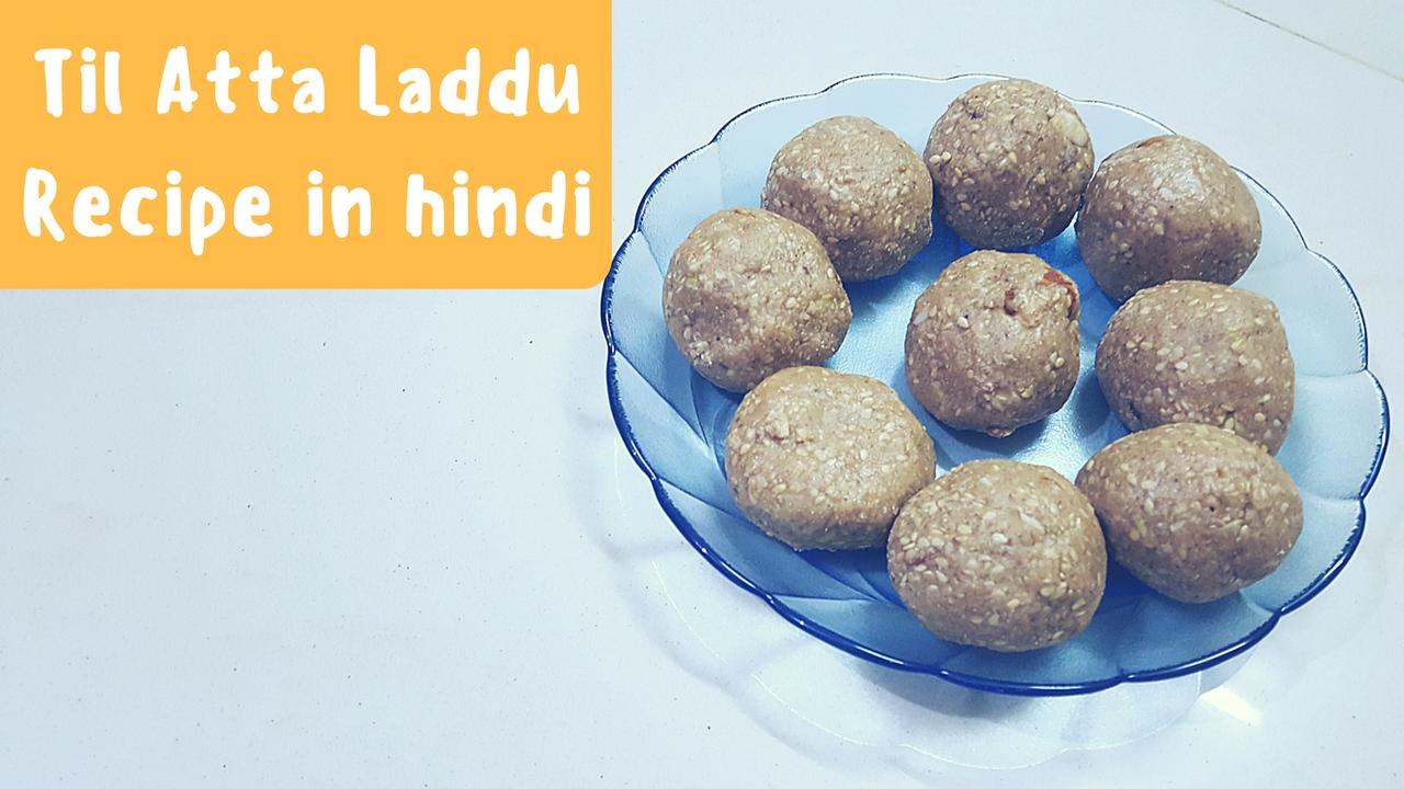 Winter special til atta laddu recipe in hindi cooking indian winter special til atta laddu recipe in hindi forumfinder Gallery