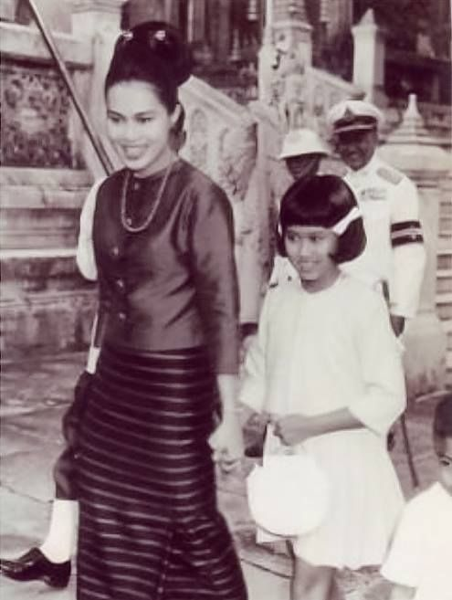 Her Royal Highness Princess Maha Chakri Sirindhorn,when she was young.