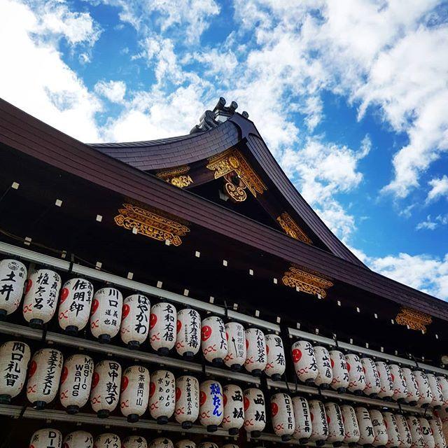 Kyoto12/10 recommend on Yelp.    #kyoto #kyotojapan #japan #explorejapan...  Kyoto12/10 recommend on Yelp.    #kyoto #kyotojapan #japan #explorejapan #traveljapan #explorekyoto #temple #lanterns #asia #travelasia #exploreasia #bluesky #summer #spiritual #kyototravel #explore #wander #travel #beautiful #igers #photooftheday #instagood #instadaily #instamood #travelphotography
