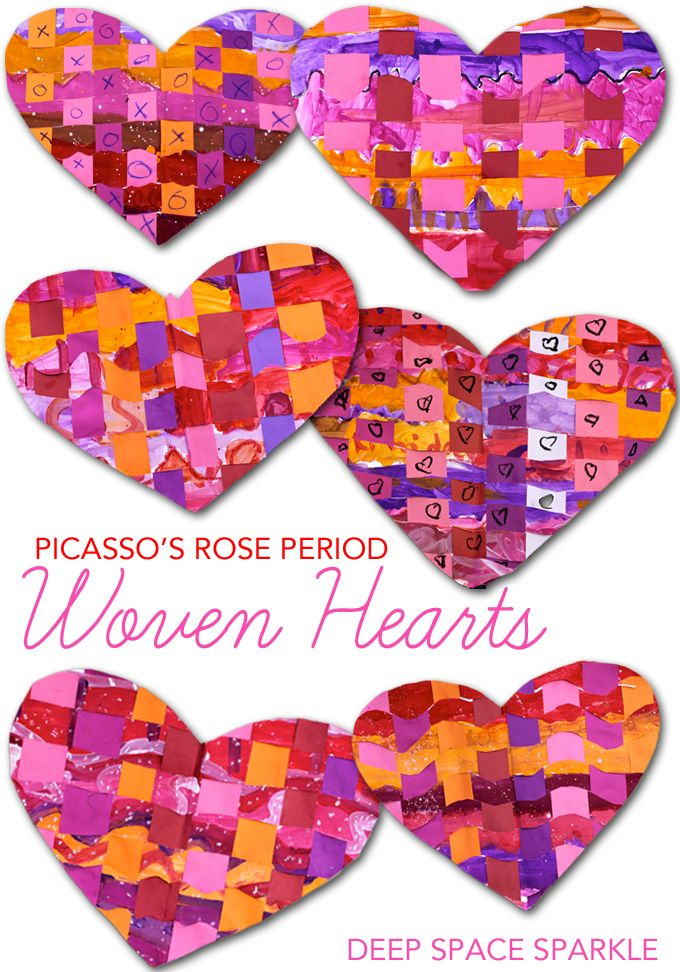 Picassos Rose Period Woven Hearts Valentines Day Art Lessons