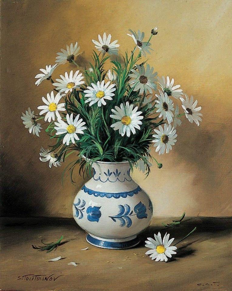 пампушки картинки с цветами ромашки в вазе рядом вами
