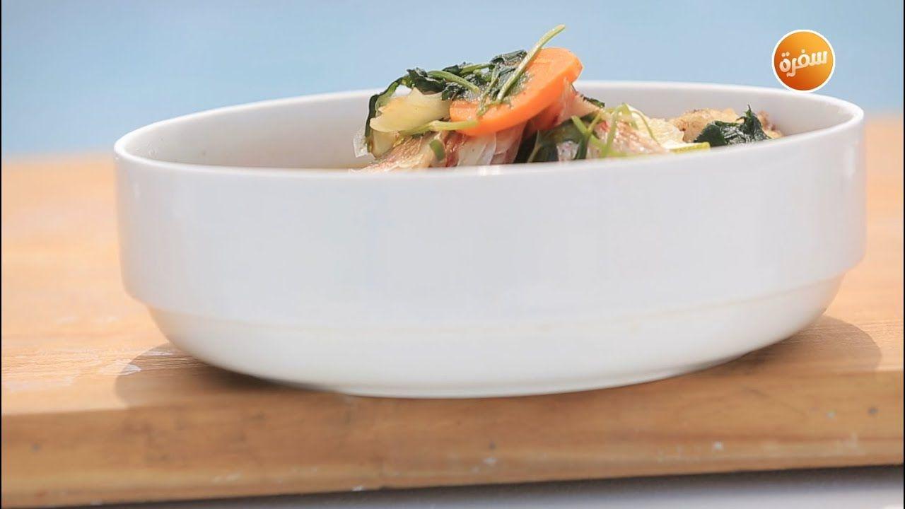 طريقة تحضير شوربة الكحاية هشام السيد Serving Bowls Bowl Tableware