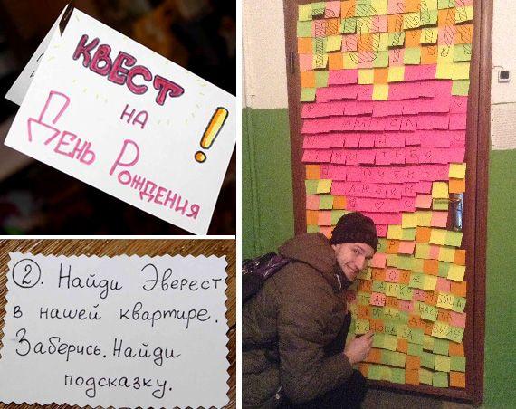 Три классных квеста на День Рождения от Пикабу - 7Darov 22