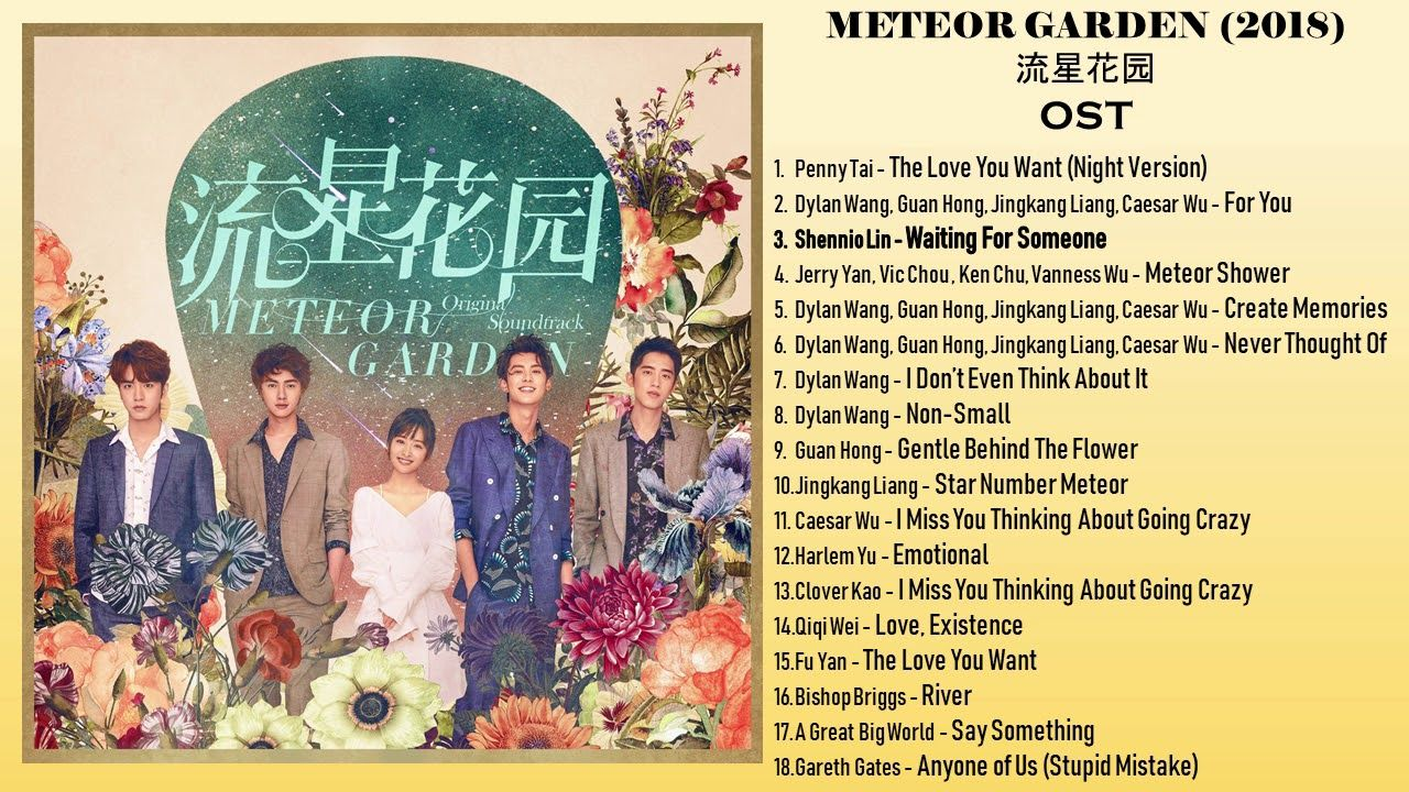 [FULL ALBUM] METEOR GARDEN (2018) OST YouTube Meteor