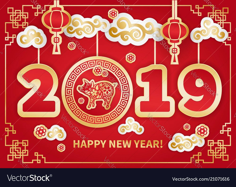 2019 year of the pig vector image on VectorStock Year of
