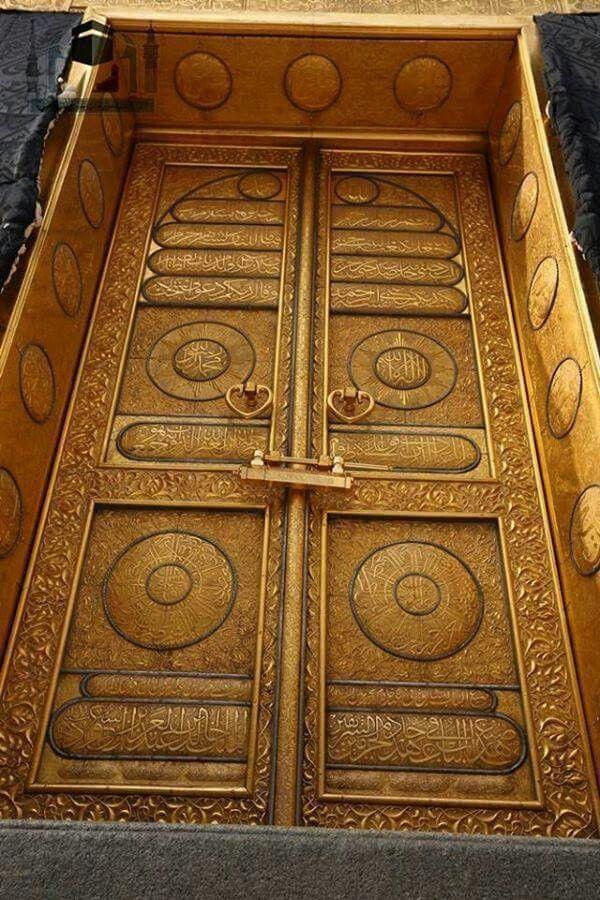 A Detailed Picture Of The Kabah Door Arsitektur Masjid Seni Kaligrafi Mekah