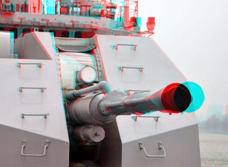 Cannon Fregat 3D