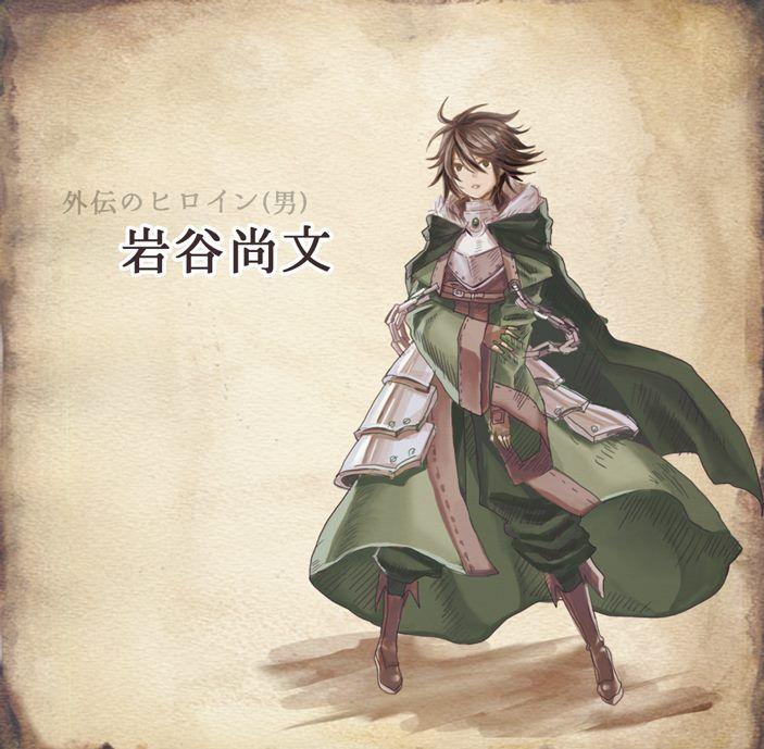 Tate No Yuusha No Nariagari Anime Hero Fantasy Warrior