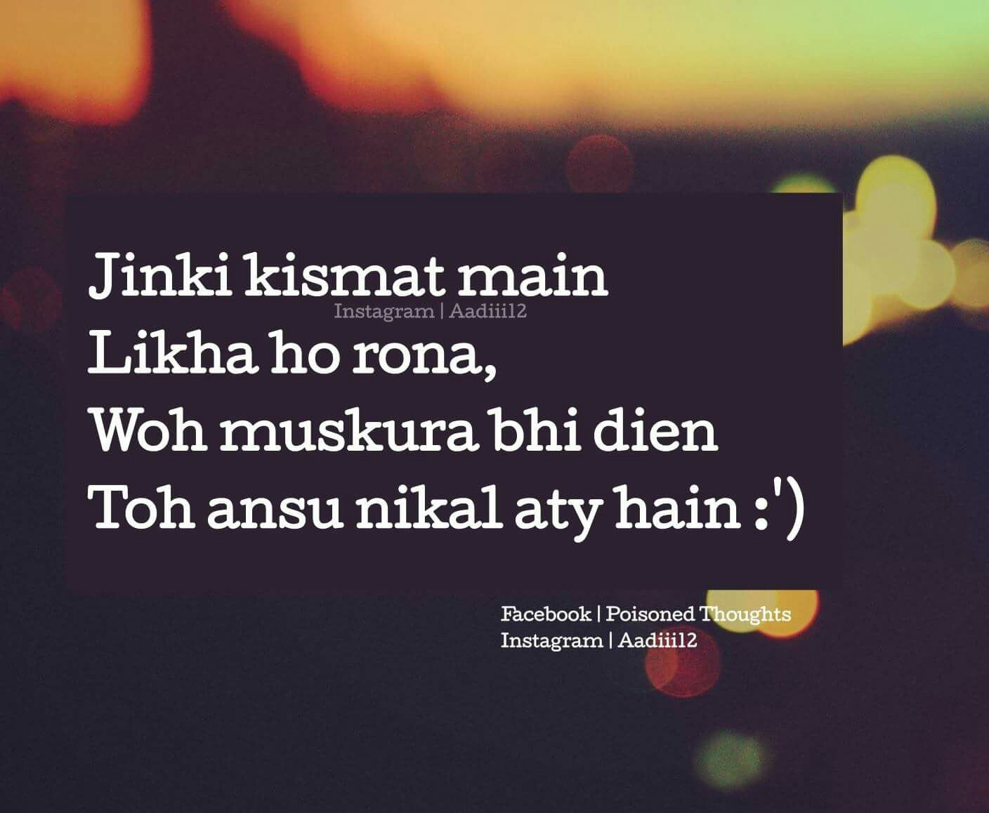 Such Me I Hate Myself Quotes Pinterest Urdu Quotes Quotes