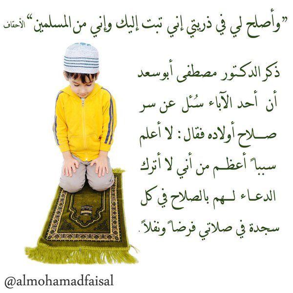 Mnnawy مصطفى ابو سعد On Twitter List
