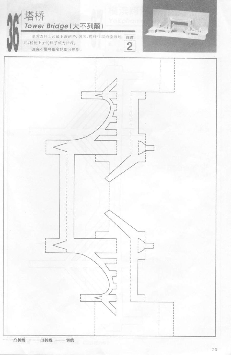 48-112628e8d7.jpg (904×1391) | Cards - Pop-up castles, houses ...
