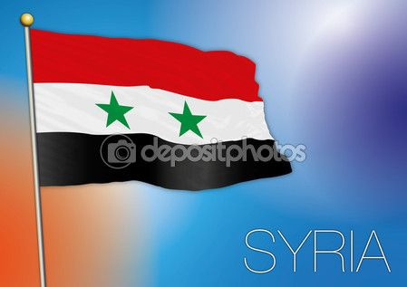 Bandierina della Siria file di vettore, illustrazione — Vettoriali Stock © frizio #81546050