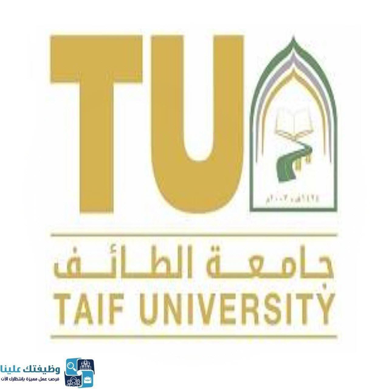 مواعيد الجامعة وظيفتك علينا Student Plan University O University