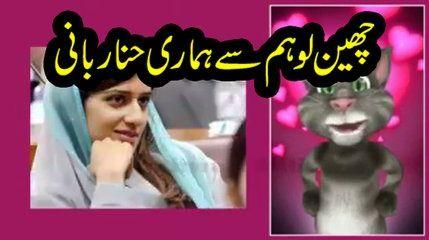 Punjabi peeing movies — photo 10