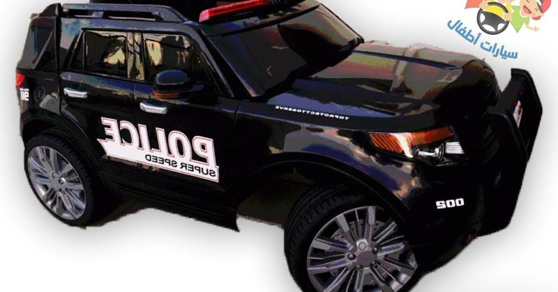 سيارات اطفال شرطة 2019 عربيات شرطه حقيقية Kids Police Car Kids Police Toy Cars For Kids