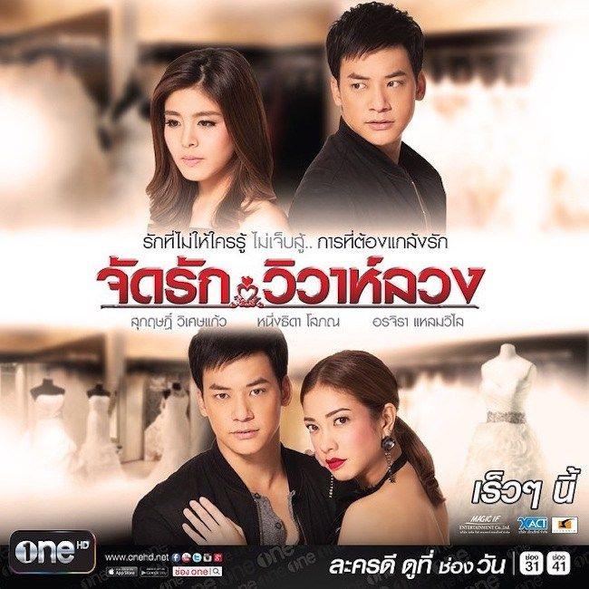 Faaqidaad : Thai drama sub indo
