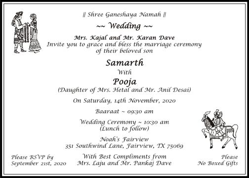 Hindu Wedding Cards Wordings Invitations
