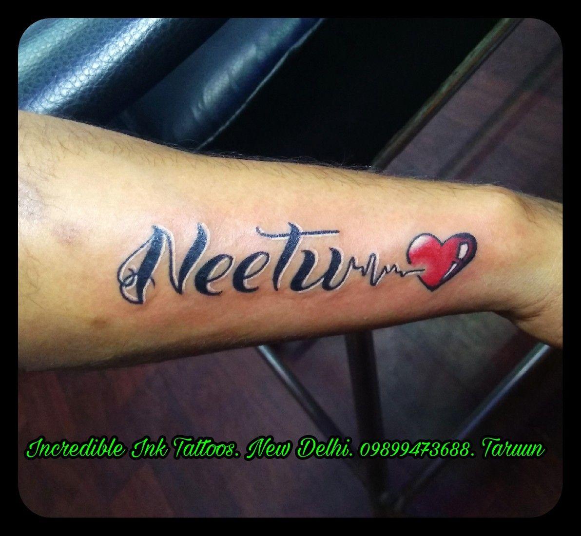 Neetu Name Heartbeat Tattoo Neetu Name Heartbeat Tattoos Call Whatsapp 09899473688 Tattoos Heartbeat Tattoo Ink Tattoo