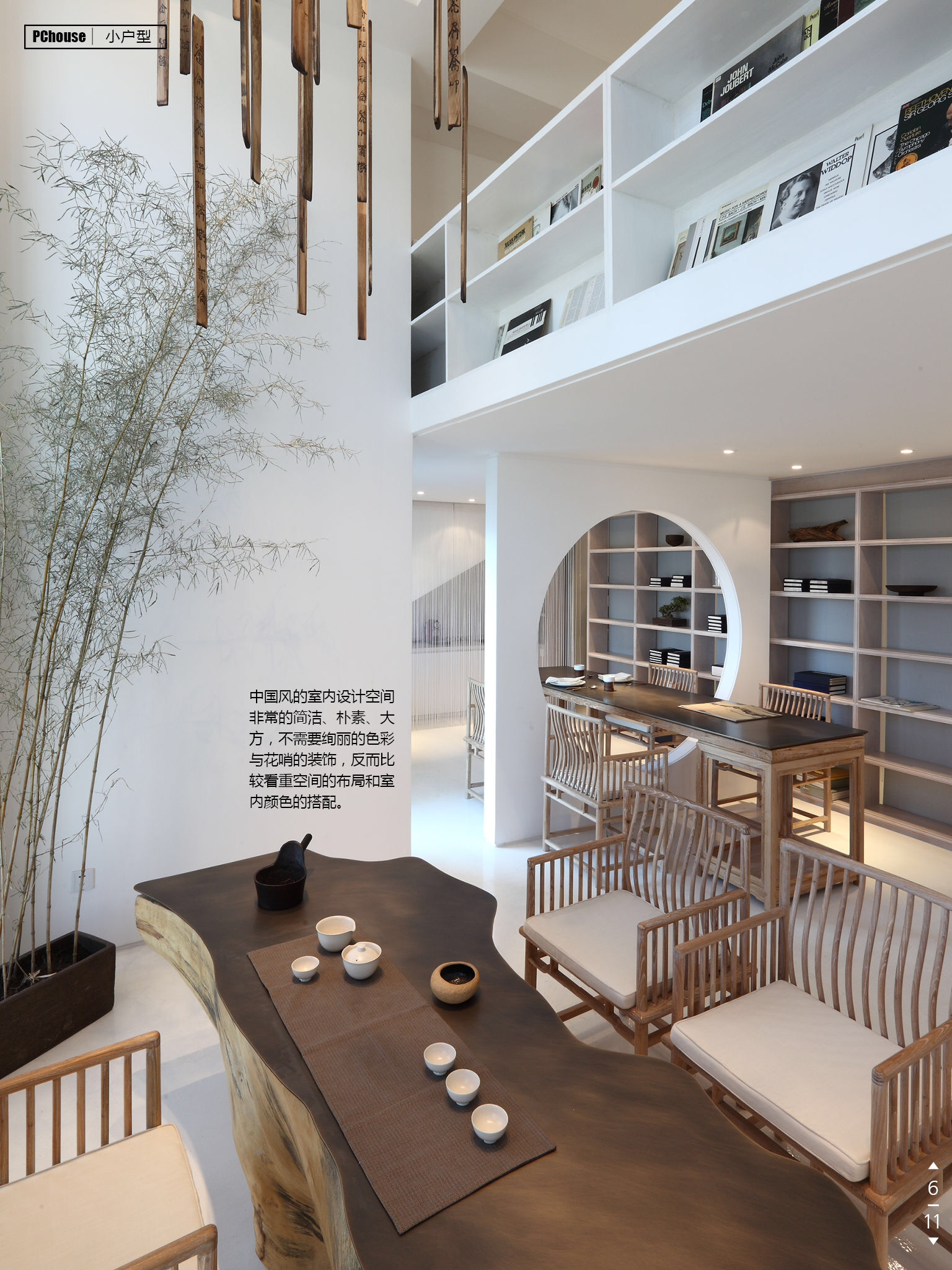 Simple Chinese Refined Pieced As A Seating Area In Den Or Living
