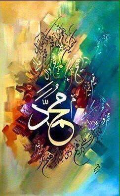 Pin Oleh كلمة طيبة Di Arabic Calligraphy Seni Kaligrafi Seni Kontemporer Seni Islamis