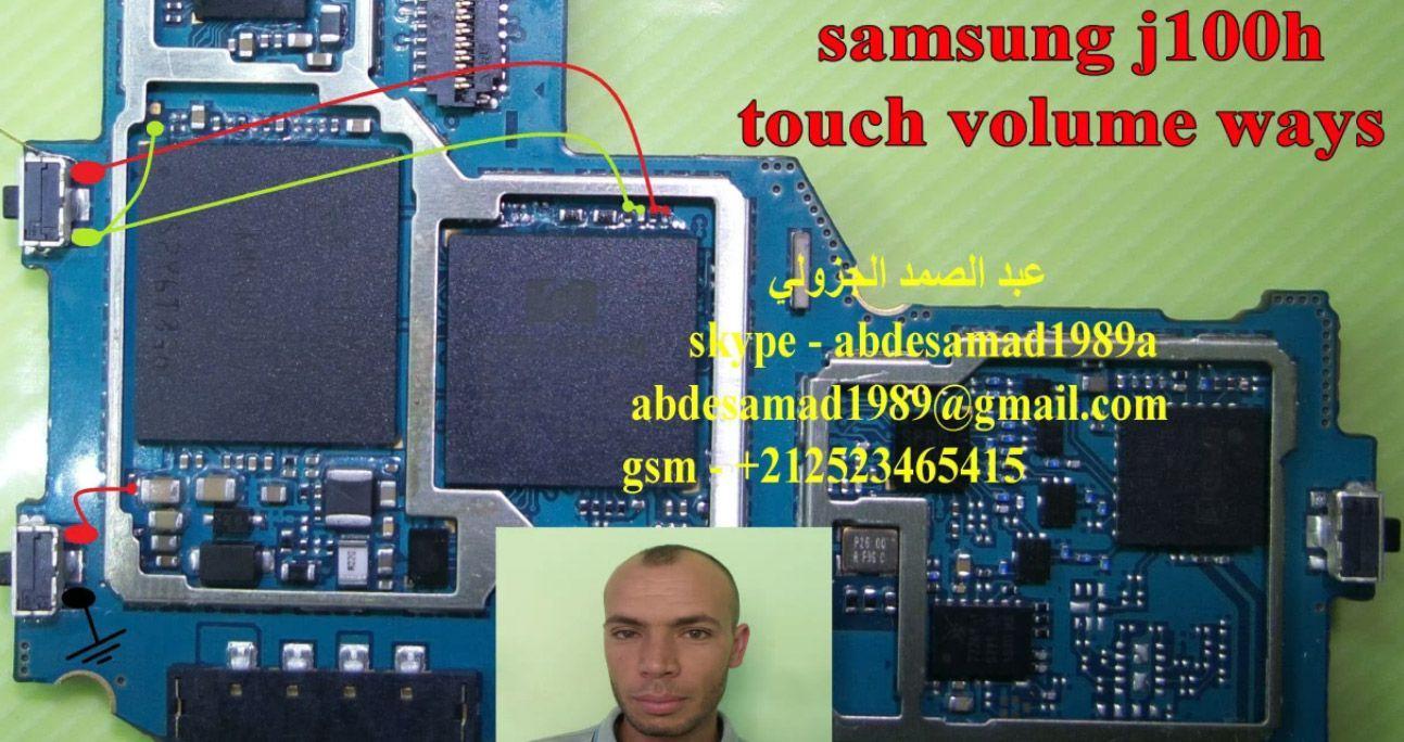 Samsung    Galaxy    J1    Voluem Up Down Keys Not Working Problem