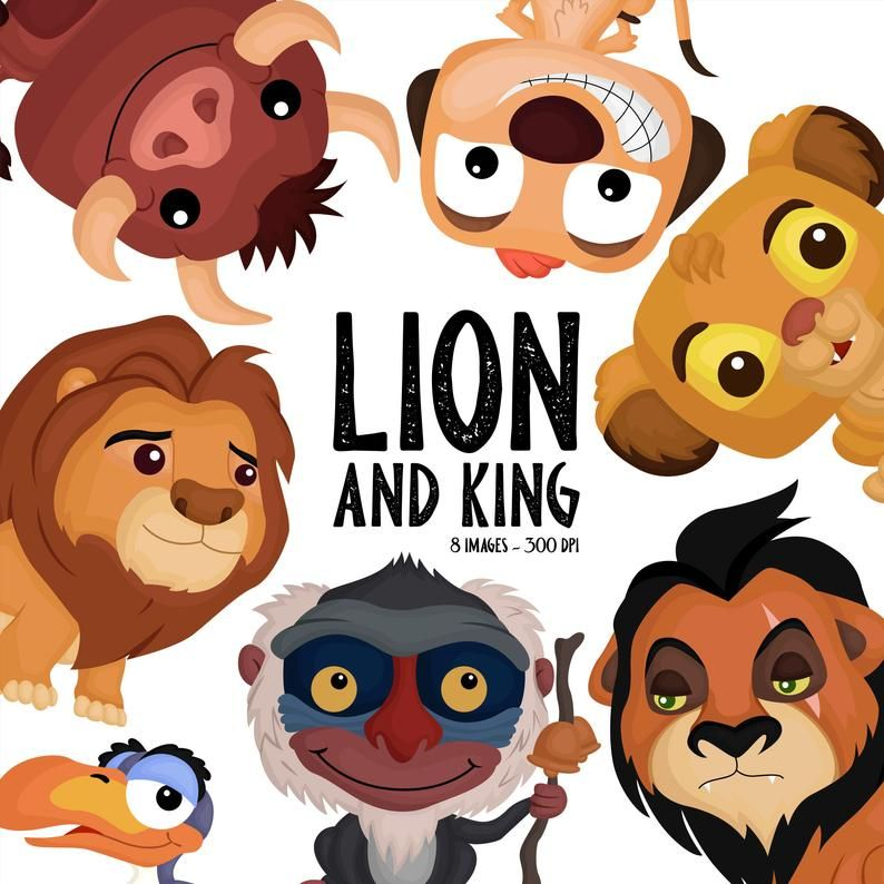 King Of Animal Clipart Cute Lion Clip Art Cute Animal Free Svg On Request Fotos Del Rey Leon Imagenes Del Rey Leon El Rey Leon Dibujos