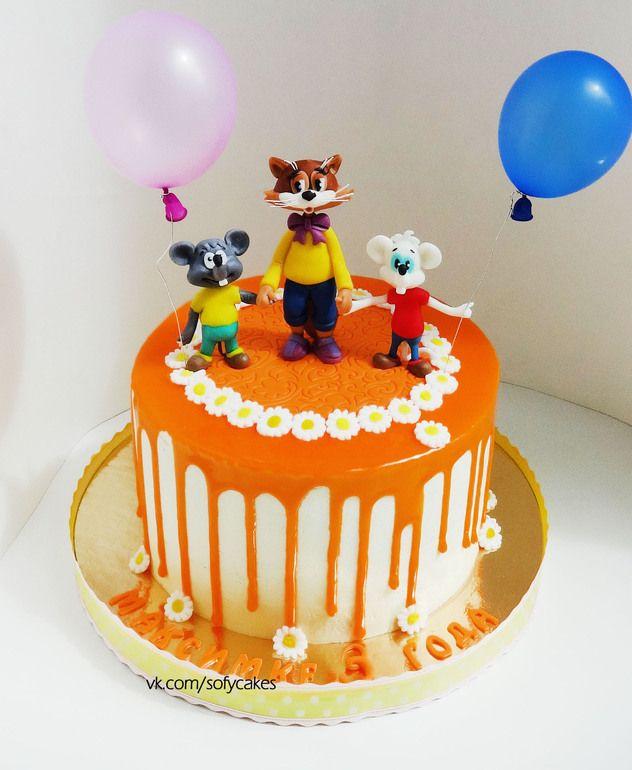 Кремовый кот торт