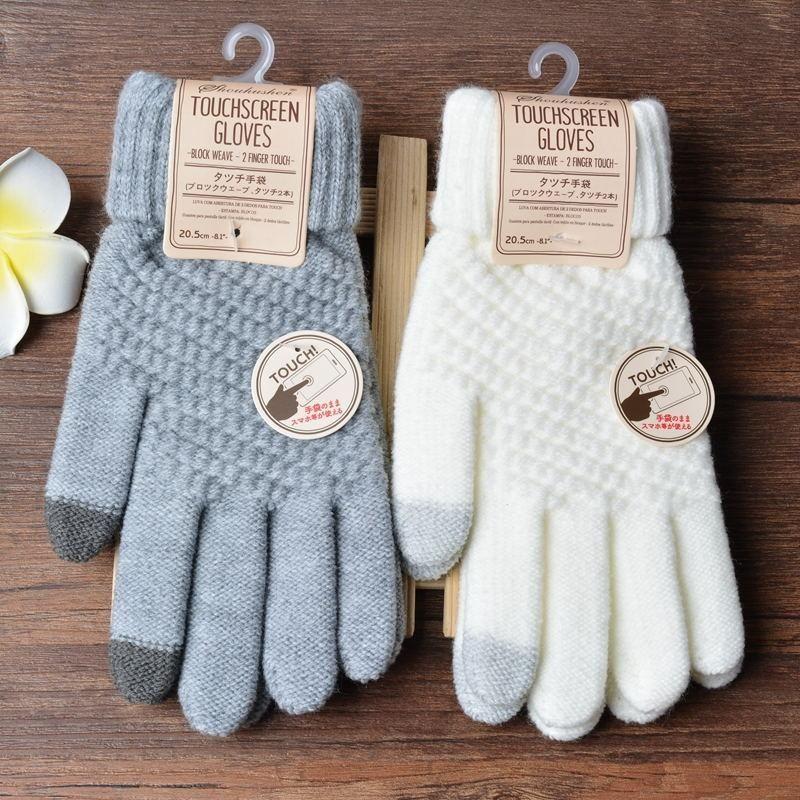 Touch Screen Gloves Women Men Warm Winter Stretch Knit Mittens Finger Guantes